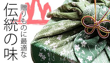 ギフト,贈答品,贈り物,ご褒美,北海道,北海道グルメ,北海道通販